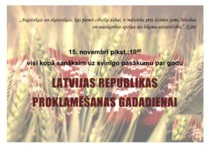 Svētku koncerts Latvijas Republikas proklamēšanas gadadienā