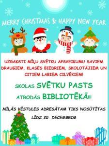 Skolas svētku pasts